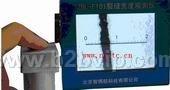 表面裂缝宽度观测仪ZBL-F101 智博联南京销售处