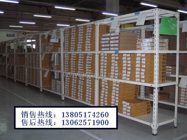 南京轻型货架