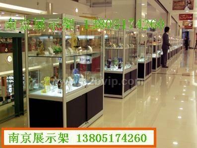 南京柜台销售