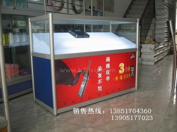 南京精品柜台