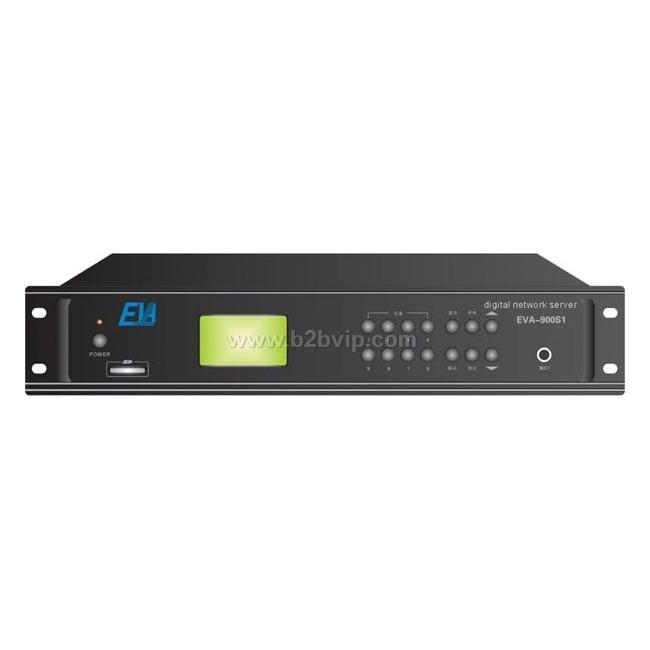 eva数字ip网络广播主机s1型