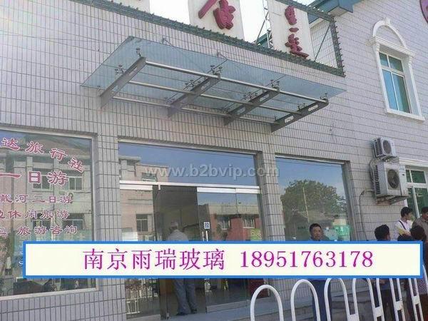 南京玻璃门维修