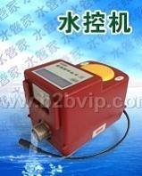 山西投资型一体计量控水器IC卡水控机澡堂节水机
