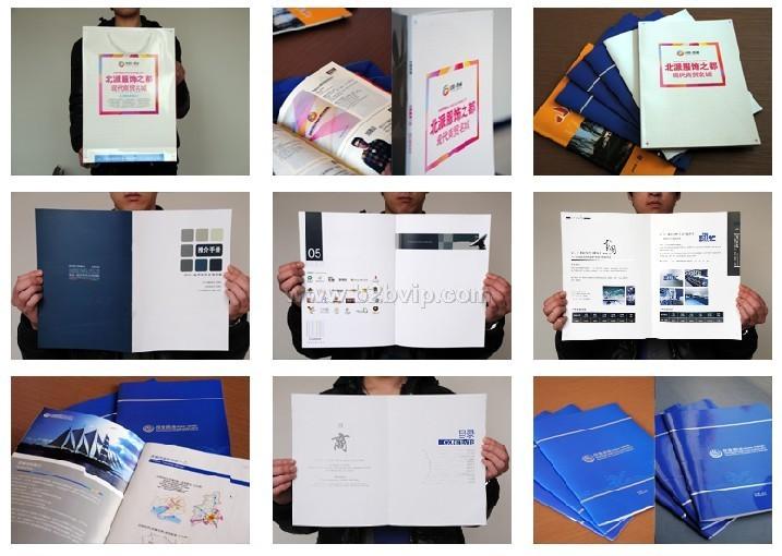 商务服务,广告 创意设计 平面设计   北京  普通会员现在询价 ¥ 0.