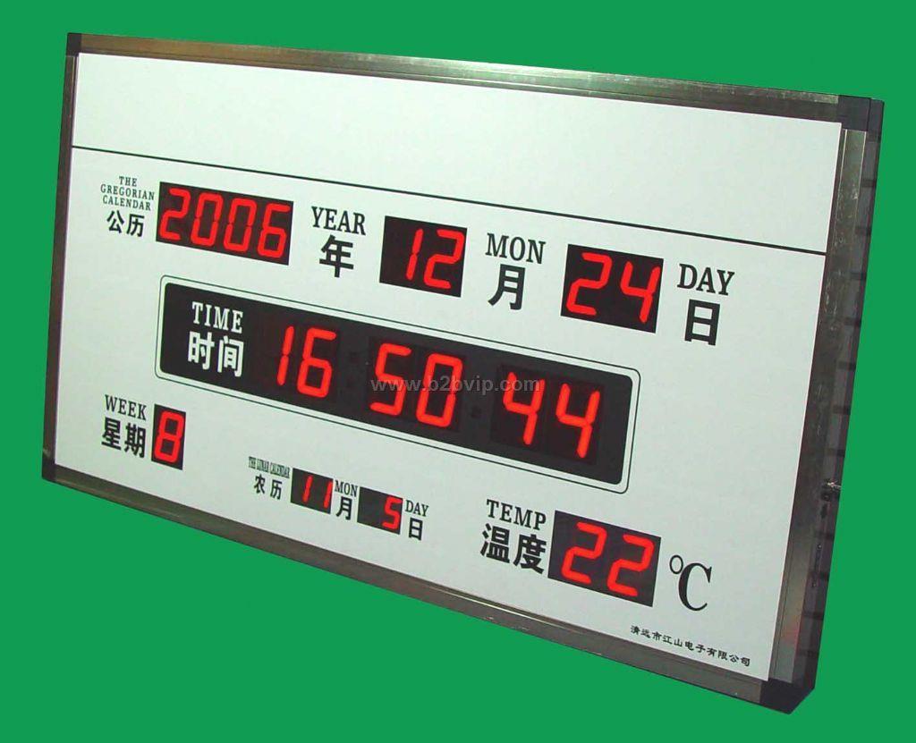 型号:J2306B 规格:860X500X50mm 公历数据储存:50年 LED驱动方式 :静态 电压 :220V20% 频率 :50~60Hz 功率 :11W 时间格式 :12小时制 温度 :-10~+45 定闹个数 :0 整点闹个数 :1 整点闹时间 :8:00~21:00 公历年、月LED :2.3寸 红色 公历日LED :4寸 红色 时间LED :3寸 红色 农历LED :1.