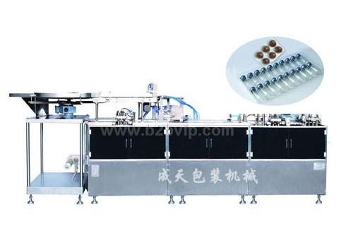 350/平板泡罩包装机