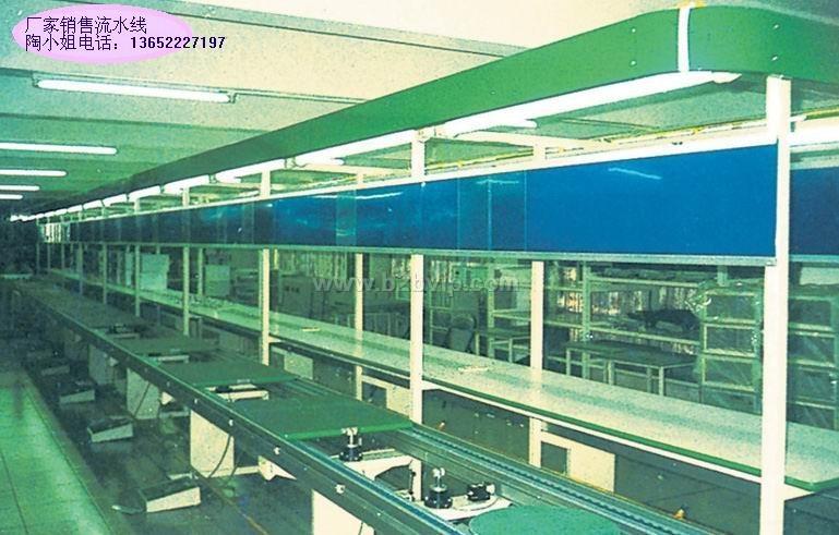 厂家订做中山汽车空调压缩机生产线佛山生产线东莞珠海江门