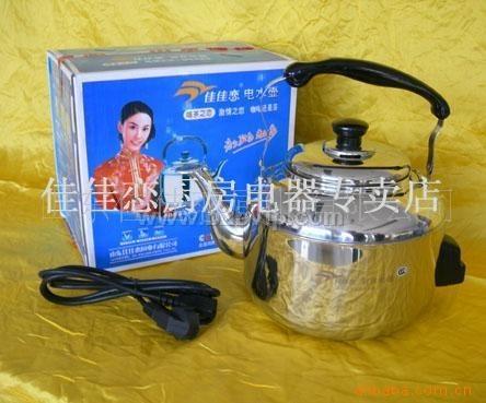不锈钢电热水壶