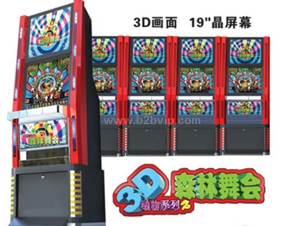 上海微游戏机3d动物系列游戏机3d森林舞会游戏机