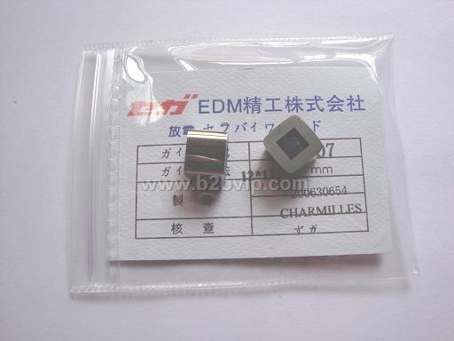 供应批发C-001夏米尔慢走丝钻石眼模线切割配件