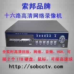 16路全实时硬盘录像机(网络/云台/VGA/音频)全D1自动照像