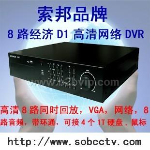 8路D1硬盘录像机DVR/H.264压缩/鼠标/八路同时回放工业级DVR