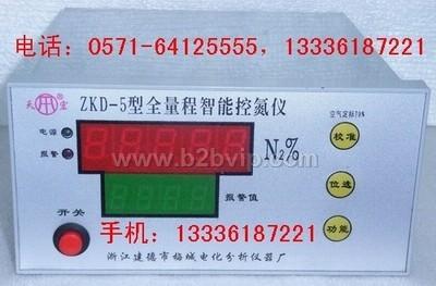 氮气分析仪测氮仪ZKD-5智能控氮仪