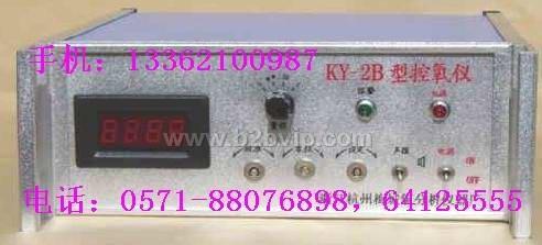 测氧仪氧分析仪KY-2B指针显示控氧仪