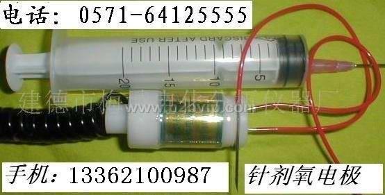 氧传感器氮电极氮传感器针剂氧电极