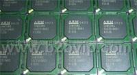 电子元件回收 15995657857