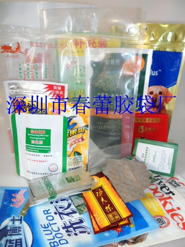 深圳复合袋,自封袋,带骨铝箔复合袋,深圳市复合袋厂