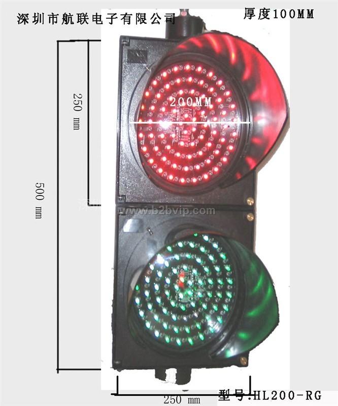 交通信号灯(红绿灯)