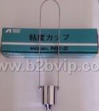 日本岩田粘度杯NK-2