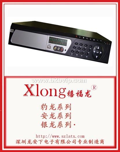 深圳厂家供应H264八路硬盘录像机、DDNS、PPPoE协议做工精细