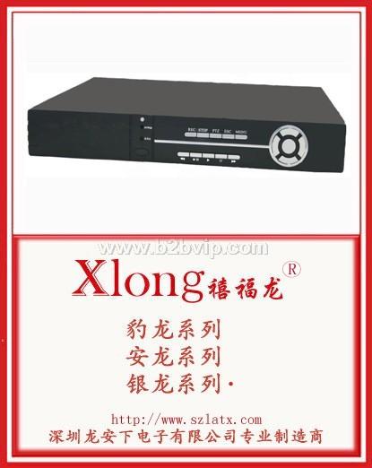 XlongH264八路硬盘录像机、专业为学校监控防范安全生产