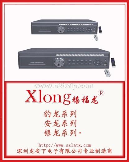 深圳厂家供应十六路硬盘录像机、优质、高效、全面、价格合理