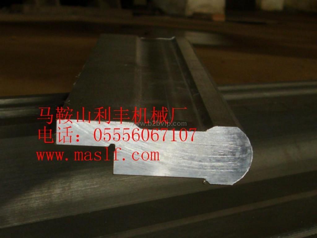 折弯机上刀 折板机模具