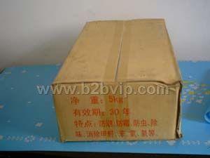 供应地板碳/竹炭除味包/地板专用竹碳/装修用竹碳
