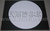 上海天麗衛浴鏡PET高級節能電子防霧膜