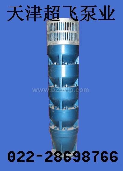 潜水泵,天津潜水泵