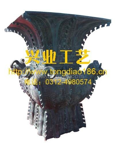 青铜器-兴业供应