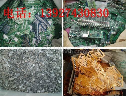 深圳回收废线路板深圳回收废电路板深圳回收废镀金板回收废电子