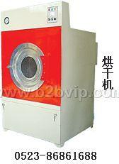 洗涤设备水洗机工业洗衣机砂洗机烘干机浩博国际vinbetcom手机