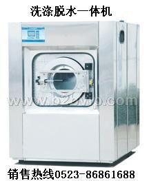 泰州酒店洗涤机械?供应商批发洗衣设备?水洗设备?工业洗衣机?