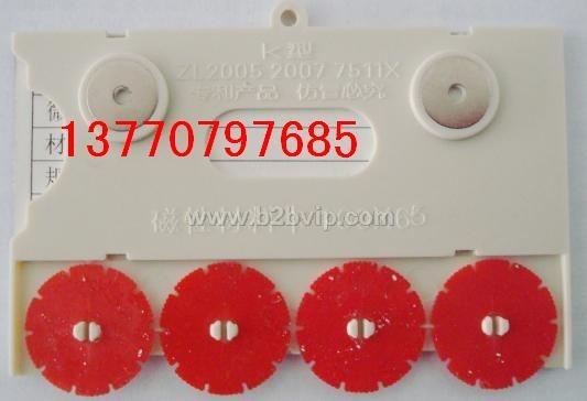 山东磁性材料卡|河北磁性材料卡|上海磁性材料卡13770797685