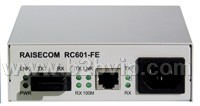 瑞斯康达,RC531-FE-S1,光纤收发器,收发器,光电转换器,RAISECOM