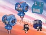 RPT系列压力微差压变送器
