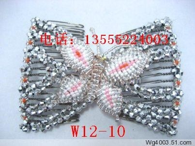 百变发梳W12-10