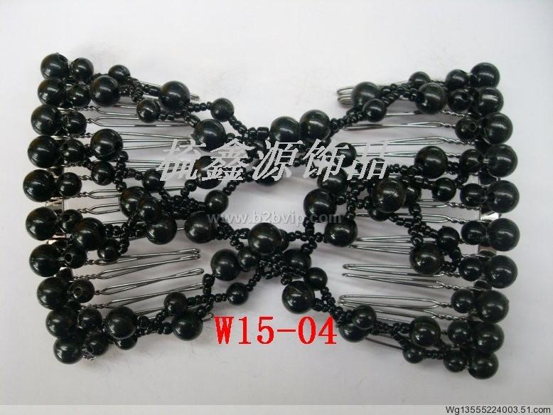 百变发梳W15-04