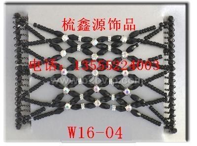 百变发梳W16-04
