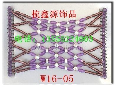 百变发梳W16-05