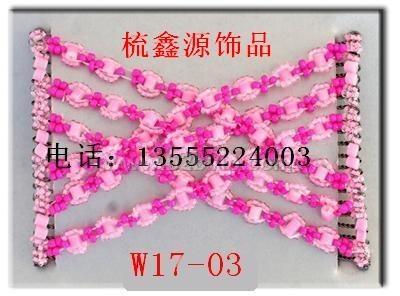 百变发梳W17-03