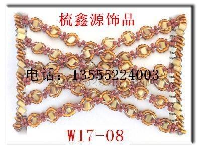 百变发梳W17-08
