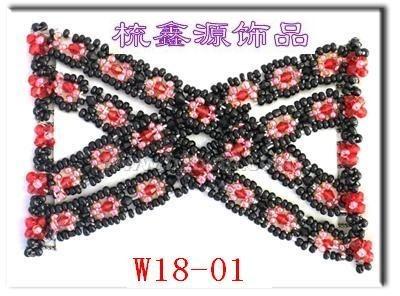 百变发梳W18-01