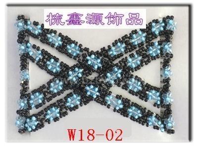 百变发梳W18-02