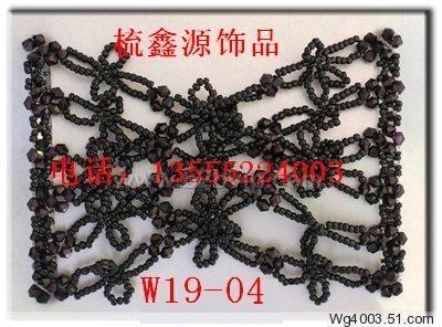 百变发梳W19-04