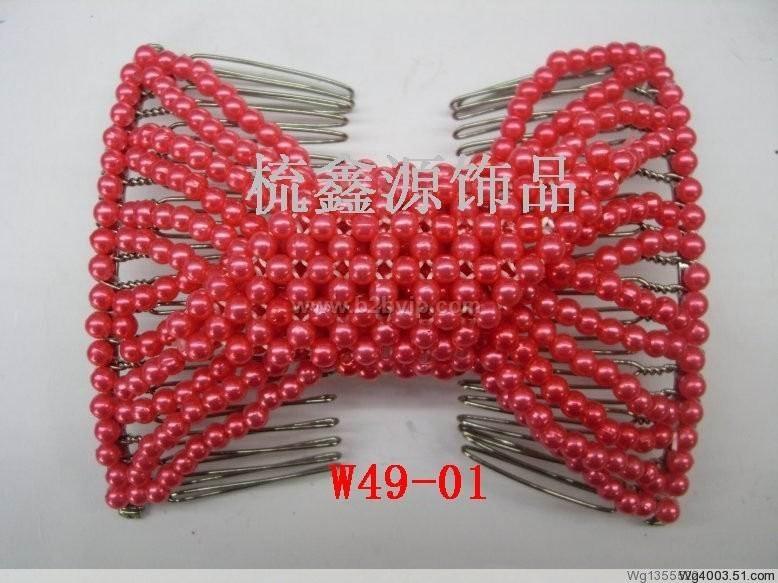 百变发夹W49-01
