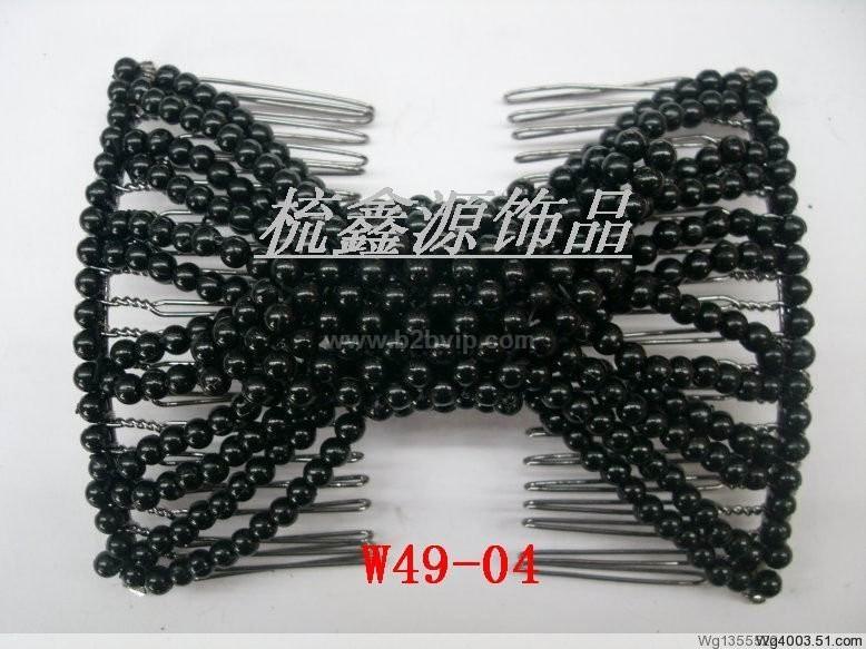 百变发夹W49-04