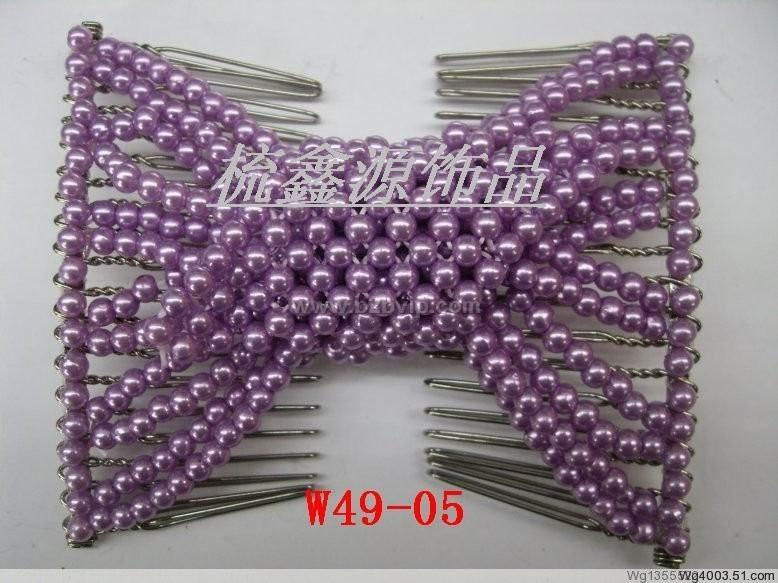 百变发夹W49-05