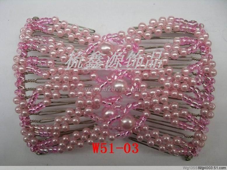 百变发夹W51-03